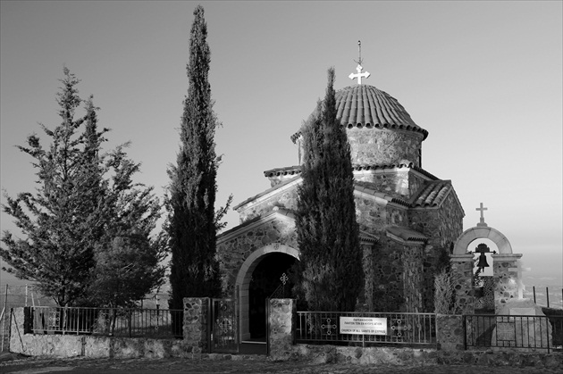 Church of All Saints of Cyprus